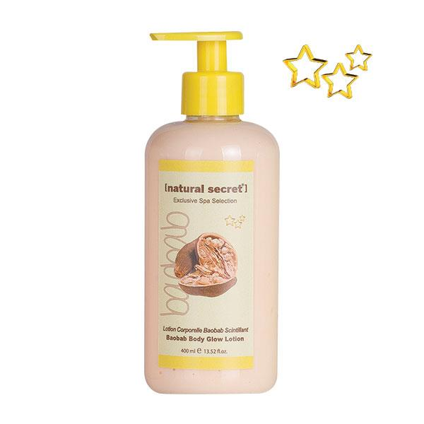Baobab Body Glow Lotion