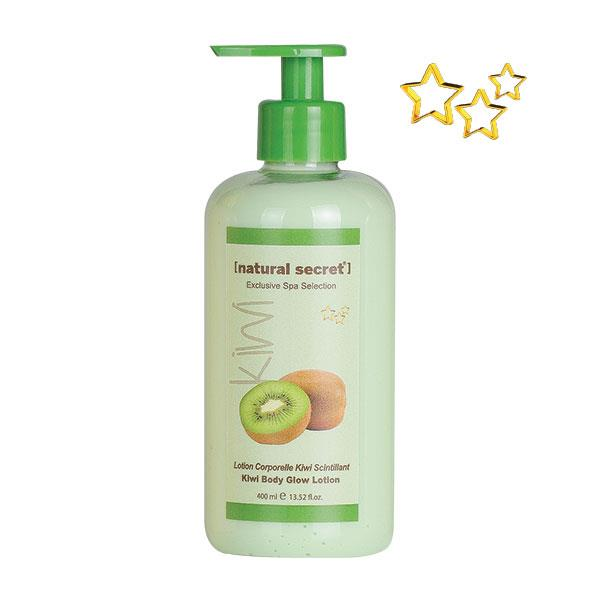Kiwi Body Glow Lotion
