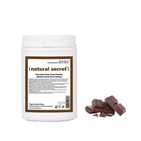 Çikolata Vücut Krem Peeling