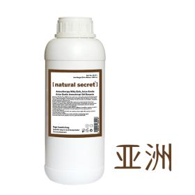Asya Egzotik Aromaterapi Süt Banyosu